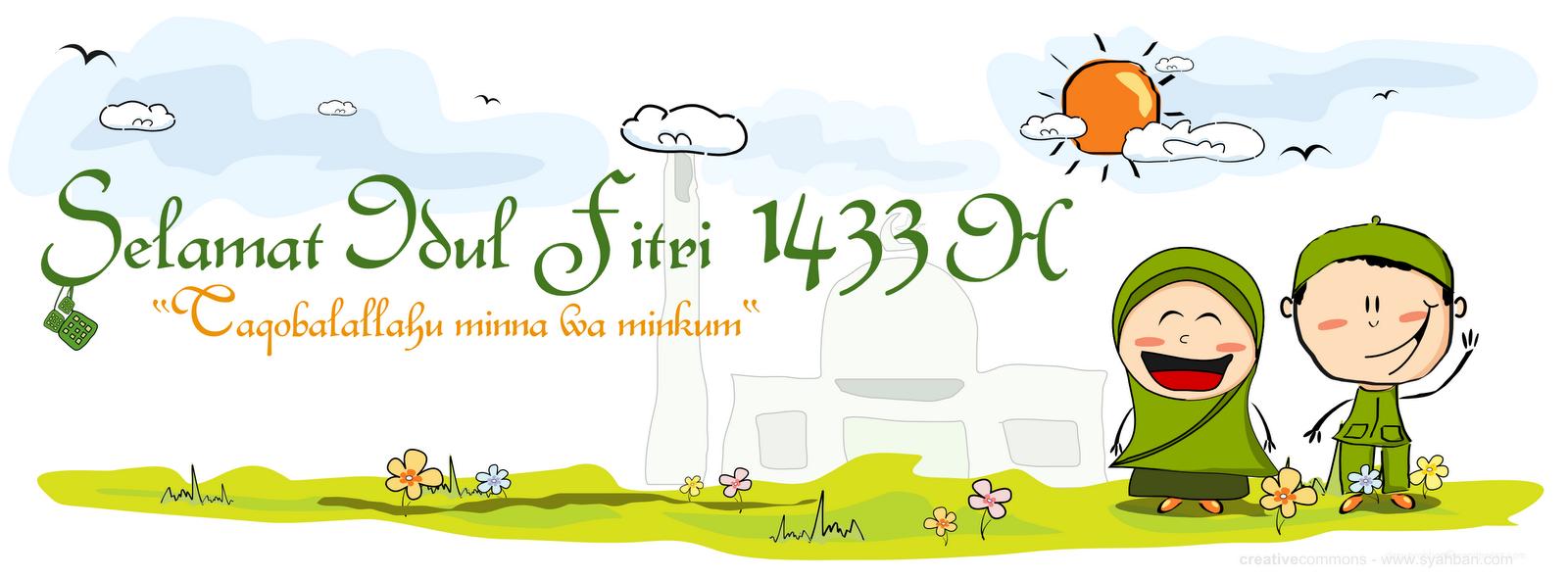 Selamat Hari Raya Lebaran Idul Fitri 1435 H 2014 Laura Butragueo
