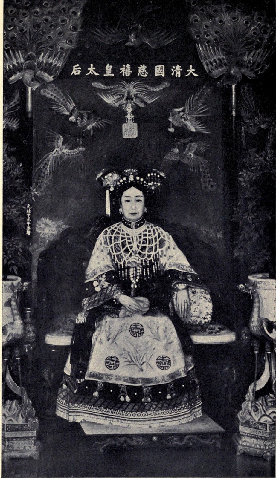 The Empress Iii: The Mad Monarchist: Consort Profile: Empress Xiaozheyi Of