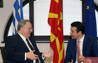 Macedonian and Greek Foreign Ministers Meet in Thessaloniki
