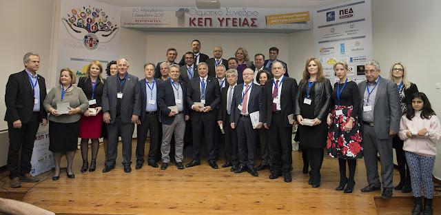 Ηγουμενίτσα: Με θέμα «ΚΕΠ Υγείας» ξεκίνησε τις εργασίες του το 1ο Πανελλήνιο Θεματικό Συνέδριο του Ελληνικού Διαδημοτικού Δικτύου Υγιών Πόλεων