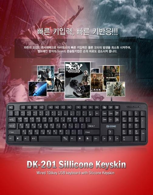 Bàn phím Tiềng Hàn Quốc DDZONE DK 201