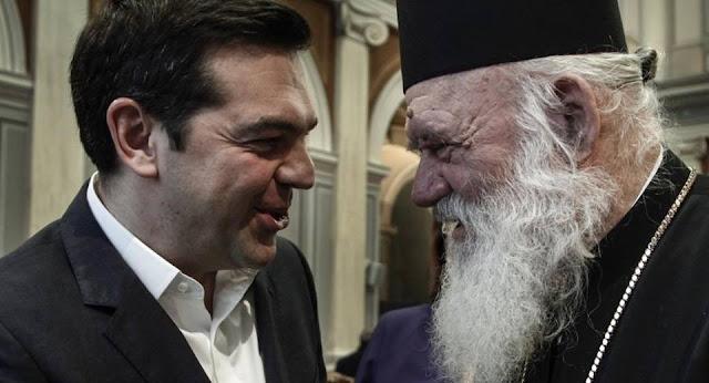 Ο αρχιεπίσκοπος Ιερώνυμος σκανδαλίζει και όχι μόνο...