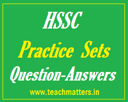 image : HSSC Practice Sets/Papers @ TeachMatters