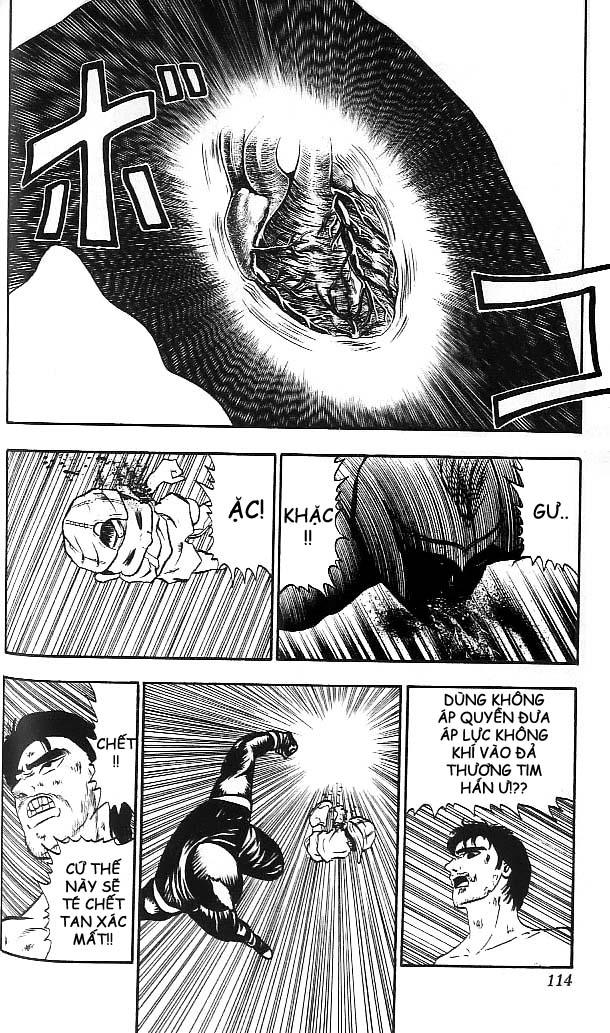 NINKU vol 24 trang 8