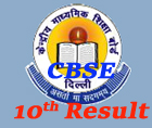 cbse-10th-result-2016-cbseresults-nic-in-2016-calss-10th-result