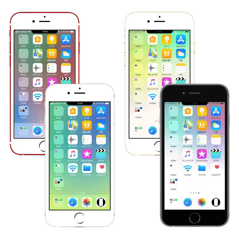 な 壁紙 不思議 iphone 傾けると動いて見えるiPhone用壁紙 新シリーズとして再スタート