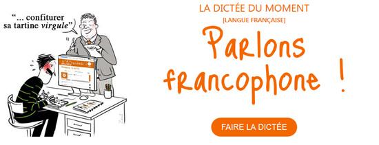 http://dictee.tv5monde.com/dictee/parlons-francophone/demarrer
