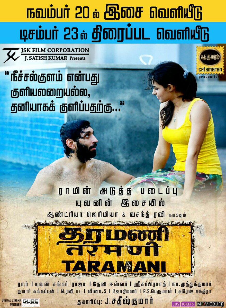 Taramani (2017) Tamil Songs Lyrics & Videos | Hindi Songs