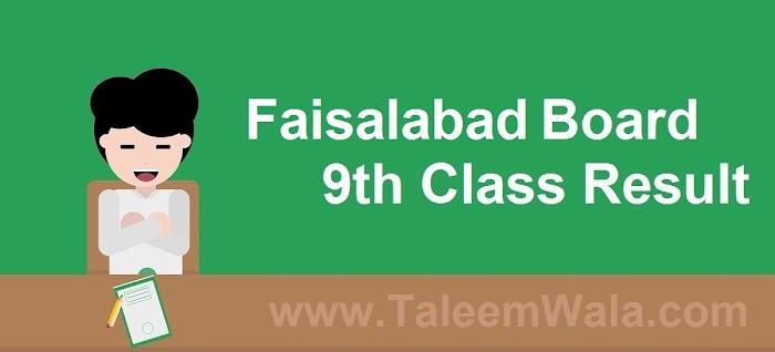 Faisalabad Board 9th Class Result 2019 - BiseFSD.edu.pk