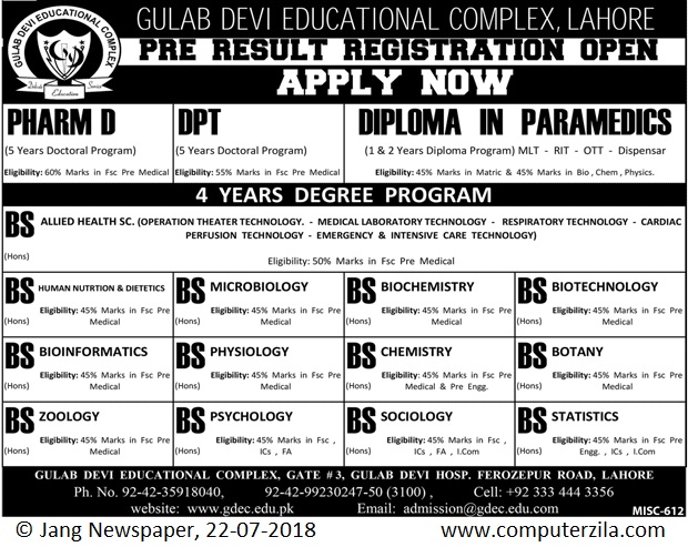 Admissions Open For Fall 2018 At GDEC Lahore Campus