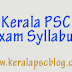 Kerala PSC Laboratory Technician Exam Syllabus