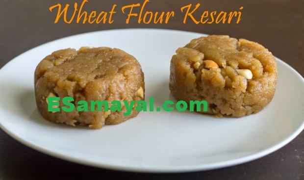 கோதுமை மாவு கேசரி செய்முறை | Wheat Flour Kesari Recipe !