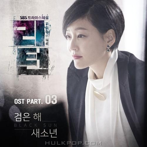 SE SO NEON – Return OST Part.3