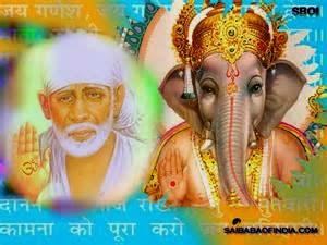 Miracles of Shirdi Sai Baba: Miracles of Shirdi Sai Baba -65