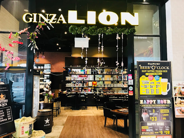Ginza Lion