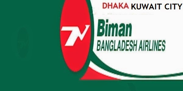 Dhaka-Kuwait City Flight Fare/Ticket Price of Biman Bangladesh Airlines