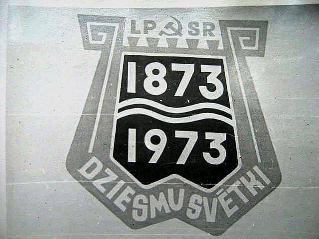 1973 год. Рига. 100-летие Праздника песни