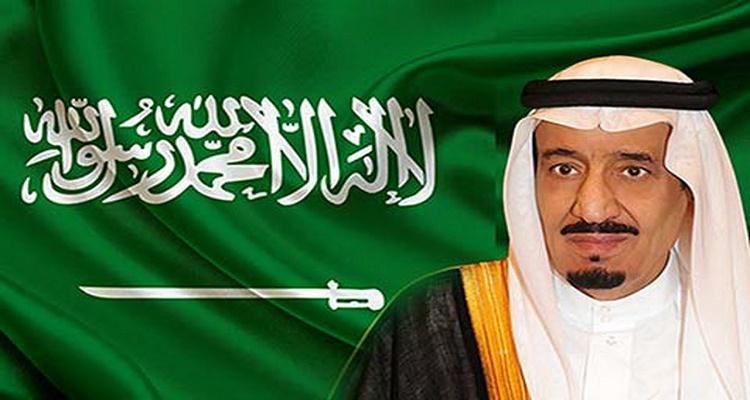 خبر مفرح جدا يعلنه الآن ملك السعودية يدخل به الفرحة في قلوب جميع المسلمين