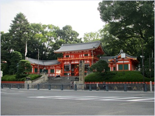 ศาลเจ้ายาซากะ (Yasaka Shrine)