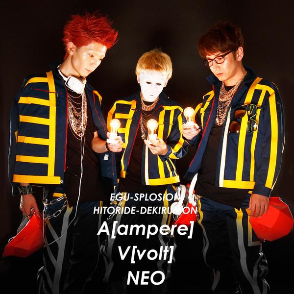 [Single] エグスプロージョンxひとりでできるもん – A [ampere] – (2016.07.27/MP3/RAR)
