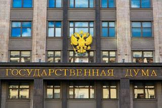 Госдума приняла законопроект об информировании заемщиков о задолженности и об остатке кредитного лимита по кредитной карте