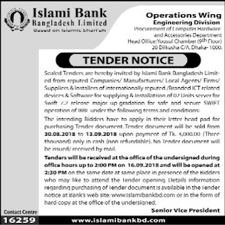 Tender Notice for procurement and installation of Web