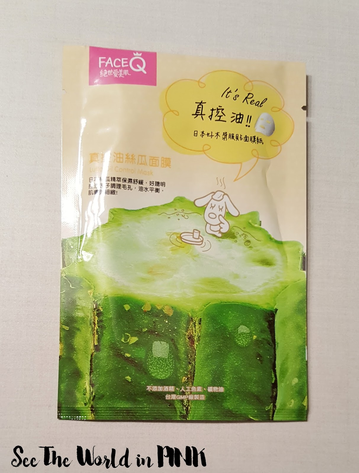 Face Q Luffa Oil Control Mask