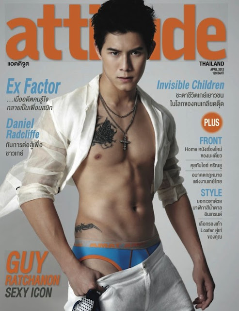 [Attitude Thailand] - behind the scene - cover กาย รัชชานนท์