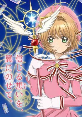 Sakura Card Captors: Clear Card-hen – Todos os Episódios
