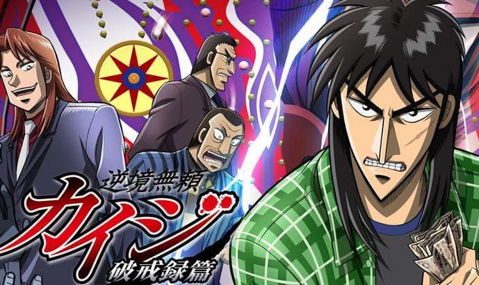 جميع حلقات انمي Kaiji S2 الموسم الثاني مترجم (تحميل + مشاهدة مباشرة)
