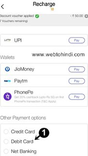 jio wallet and recharge application