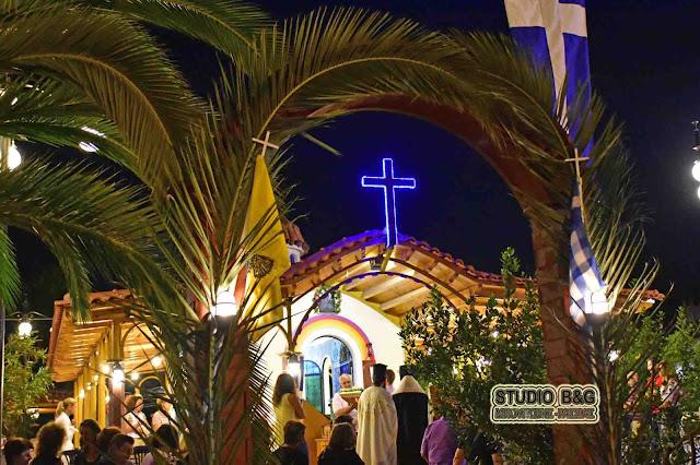 Γιόρτασαν την Αγια Εφημία στο Ναύπλιο