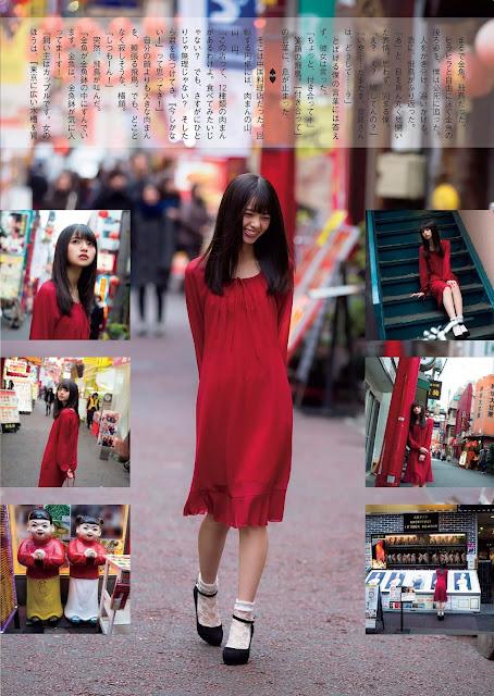 齋藤飛鳥 Saito Asuka 乃木坂46 Nogizaka46 Outside School Girls Vol 2 04