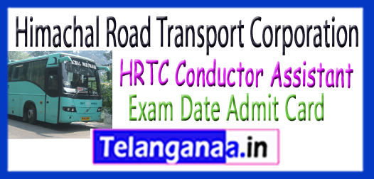 HRTC Conductor Assistant Exam Date Admit Card 2017