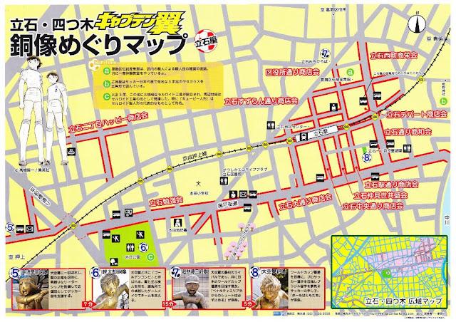 Tsubasa Statue Map
