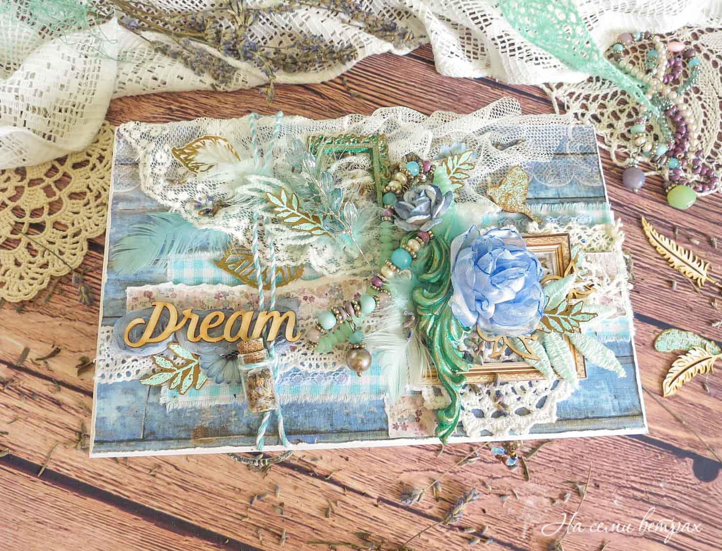 Юг Франции, лаванда, скрапбукинг, коробочка для подарка, lavender, South France, papercrafting, scrapbooking, box for gift, цветы ручной работы, цветы из ткани