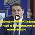 Άστραψε και βρόντηξε ο ΛΕΒΕΝΤΑΡΟΣ Δήμαρχος Άργους Μυκηνών - Αυτό το βίντεο πρέπει να το ΔΕΙΣ !!! ΚΟΙΝΟΠΟΙΗΣΤΕ ΤΟ