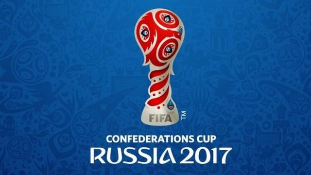 Guia da Copa das confederações 2017