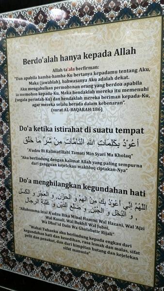 namira syariah pekalongan