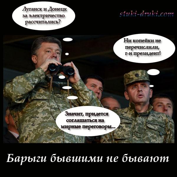 Уже готов документ в Европейский суд относительно незаконного задержания Насирова, - адвокат Лысак - Цензор.НЕТ 7970
