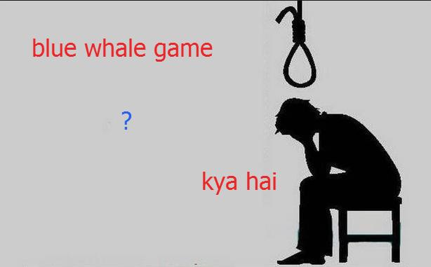 blue whale game kya hai