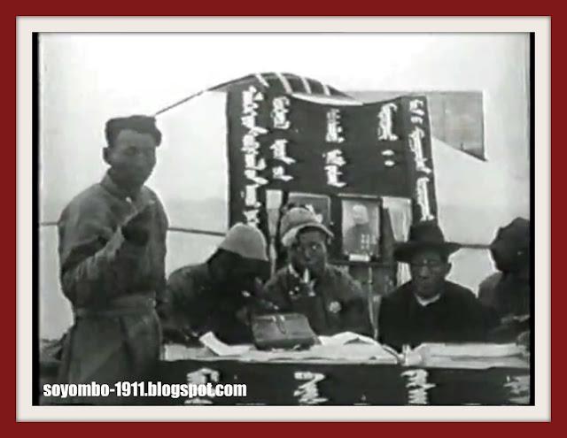soyombo-1911.1.jpg