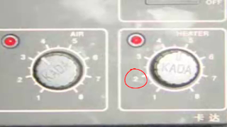 the knobs number are actually 100, 200 so uses it carefully