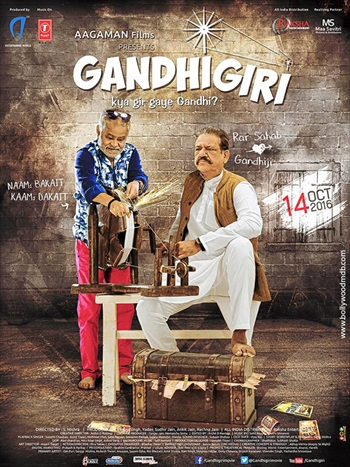 Free Download Gandhigiri 2016 Hindi   300mb