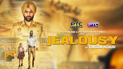Jealousy Lyrics - Gagan Kokri | Latest Punjabi Song 2017 | PTC Motion Pictures