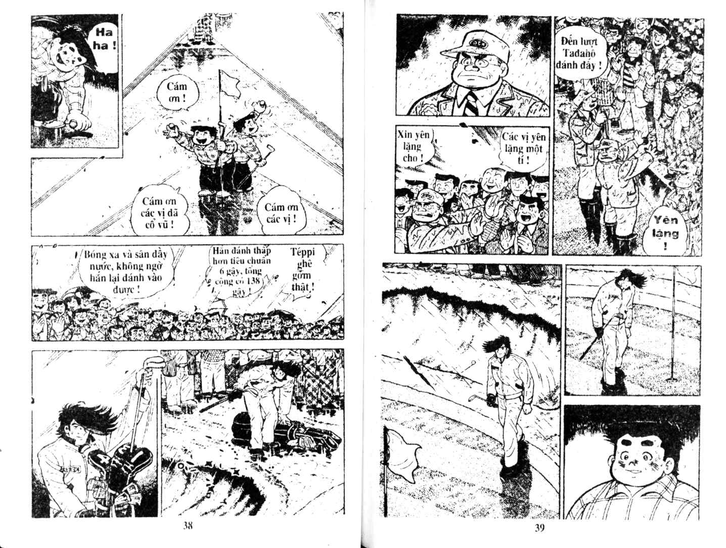 Ashita Tenki ni Naare chapter 10 trang 18