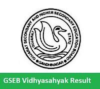GSEB Vidhyasahyak Result