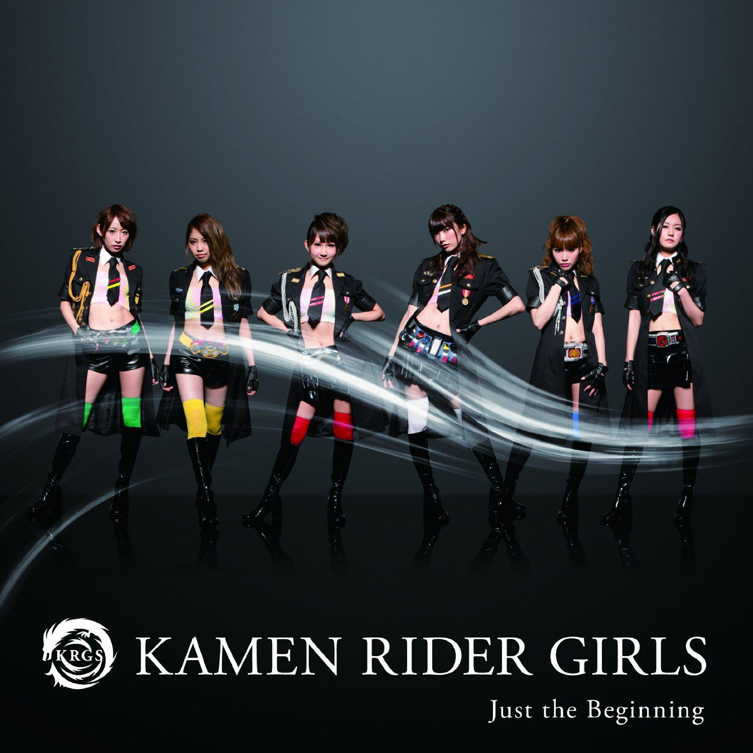"""Am A Rider Full Song Download: The Center Of Anime And Toku: Kamen Rider GIRLS' """"Just The"""