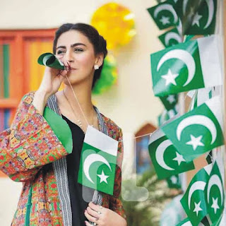 pak army dpz,pakistan dpz,Imran Khan Dp,14 august whatsapp status,14 august pic,Beautiful Girls And Boys Celebration Dpz Of 14 August,14 August Facebook Dpz,14 August Dpz for Whatsapp,14 august pixabay unsplash freepik Dpz,Create your 14 August Pakistan DP for fb,14 August Dpz for Girlz,14 august whatsapp profile pic,14 august facebook profile Dpz,Create your 14 August Pakistan DP for fb,14 August dpz 2019,Pakistan Independence day Dpz,pakistan flag dp,23 march pakistan day dp,14 august pic,pakistani dpz,23 march dpz,pak army dpz,pakistani dpz instagram