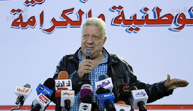 المؤتمر الصحفي لمرتضي منصور وشروطة لإستكمال الدوري ورسالته لاتحاد الكرة